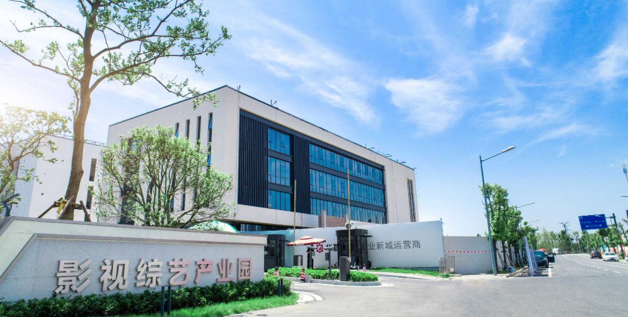 《中国好声音》热播 华夏幸福嘉善影视综艺产业园受广泛关注