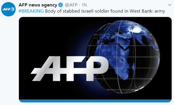 以军方:约旦河西岸发现以士兵尸体,身体多处遭刺伤