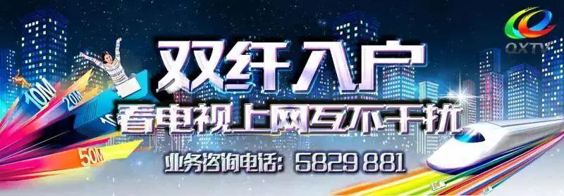 兴发娱乐注册送58