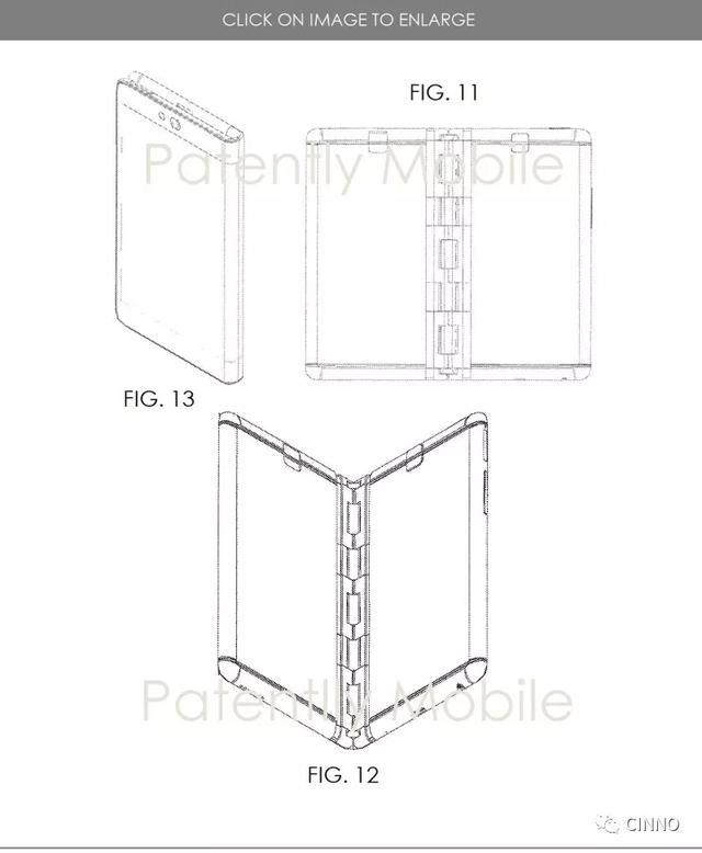 <b>OPPO折叠屏专利曝光,铰链设计更进一步</b>