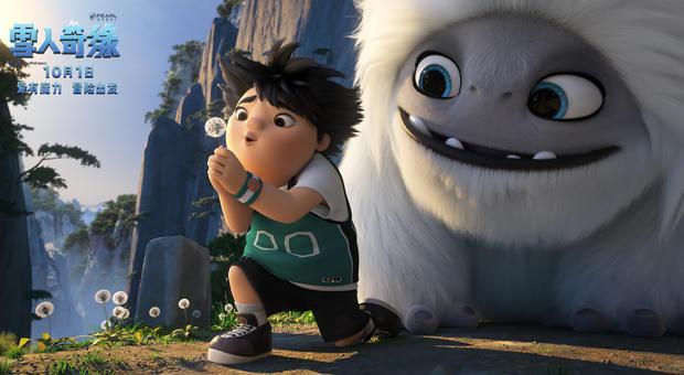 动画《雪人奇缘》预告揭秘魔力雪人