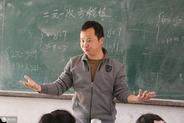 代课老师,合同制老师,编制老师,虽都是教育行业,却同工不同酬