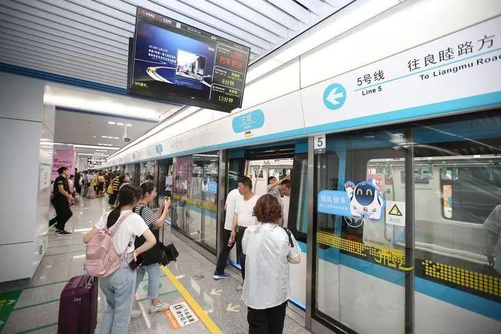萧山地铁有新增线路?最新答复来了!然而……