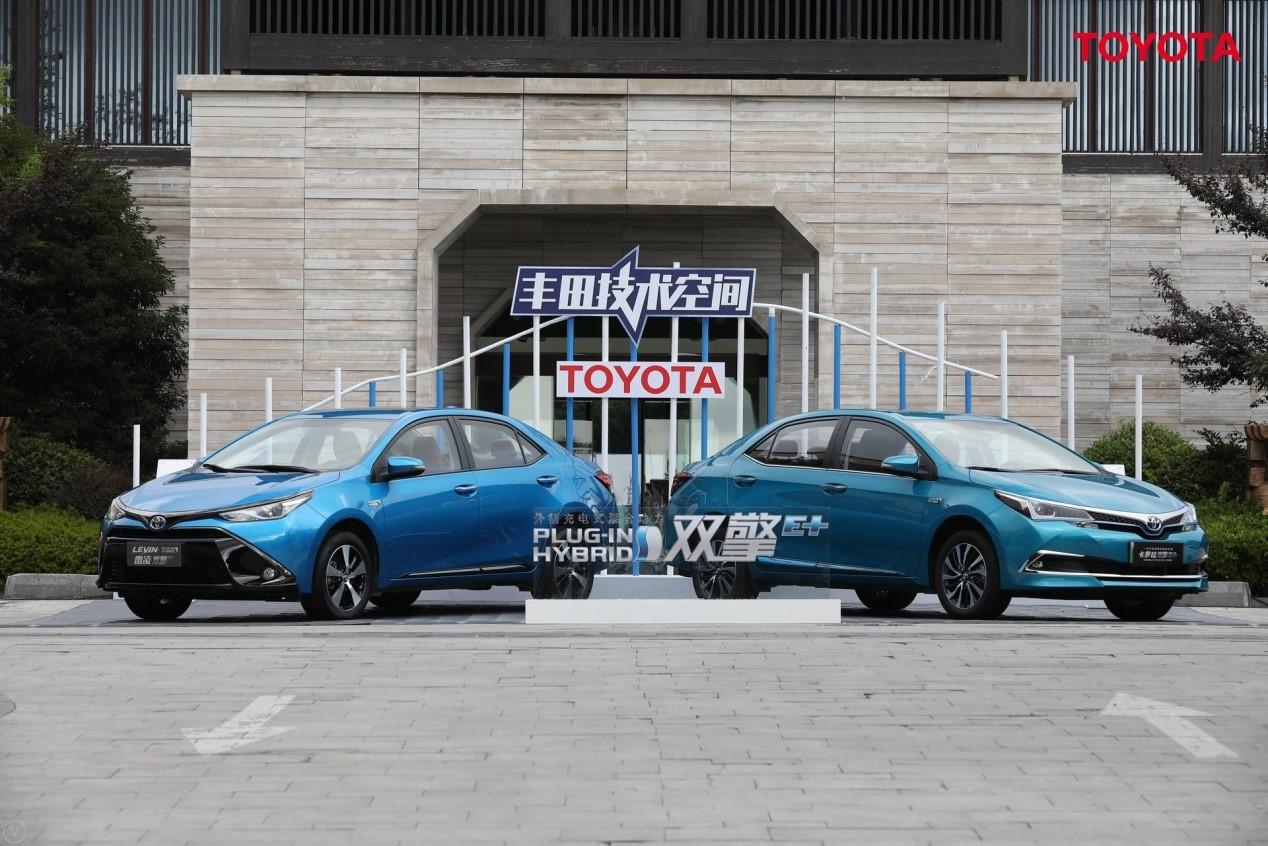 更加貼合中國日常用車場景 卡羅拉/雷凌雙擎E+大揭秘