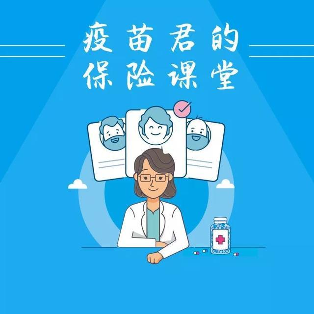 """「疫苗君说保险」这个七夕,给大家盘一盘""""夫妻互保""""的重疾险"""