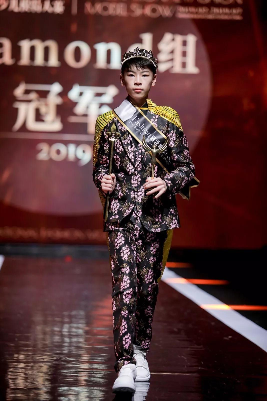 国际风尚 | 2019国际风尚少儿模特大赛diamond组冠军——王浩东