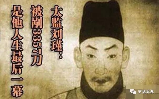 清末一代神人,被凌迟3748刀,全程一声不吭,连行刑官都服了