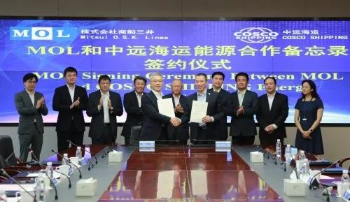 中远海能与商船三井签LNG运输业务合作谅解备忘录