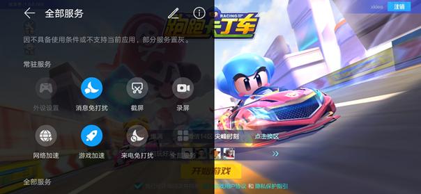888真人娱乐网