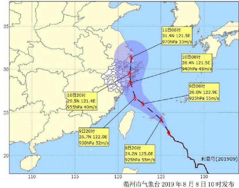 """台风来了!16级超强台风""""利奇马"""" 正向浙江沿海逼近"""