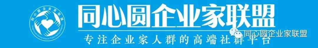 """同心圆企业家联盟专场""""歌颂伟大祖国""""汤非、朱晓琳歌迷见面会"""