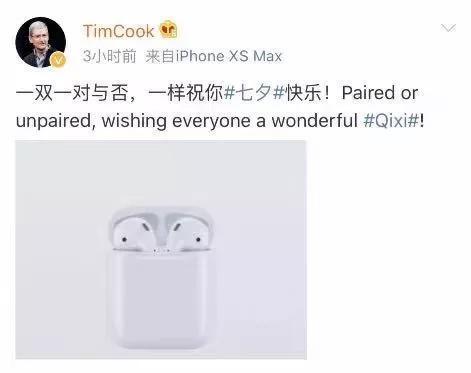 【组图】                     苹果推特殊版 iPhone,权限更高,自带越狱!