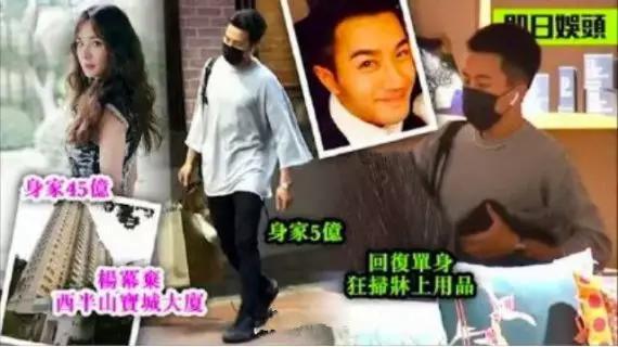 杨幂刘恺威分家撕开当下女性的尴尬现状:未婚的有病,已婚的没用,离婚的丢脸