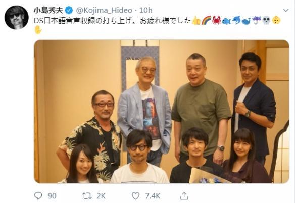 《死亡搁浅》日语录音完成!小岛与众声优合影庆贺