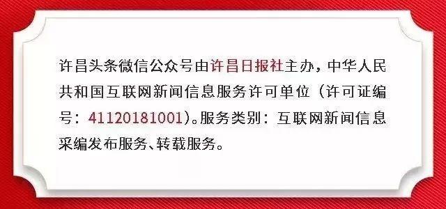 """有照片有姓名!曝光许昌150余名""""老赖""""!"""