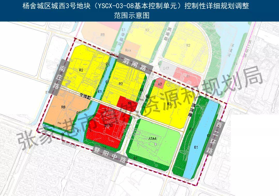 杨舍城区城西地块、凤凰镇鸷山区域最新规划公示