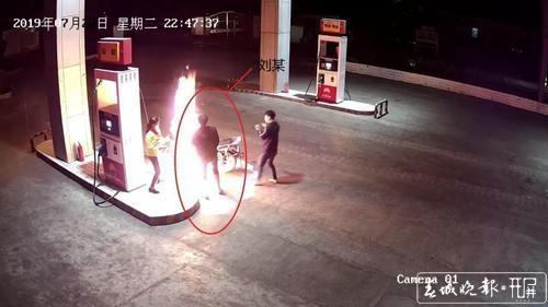 加油站调戏女工作人员还点燃加油枪!云南一男子被批捕