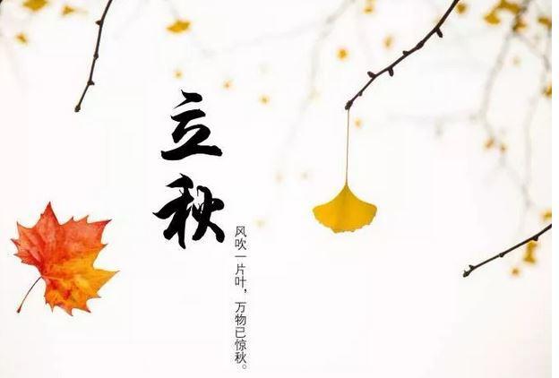 <b>37℃!今天立秋了,广州仍是高温橙色预警</b>