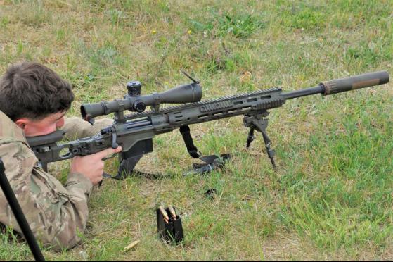 越南 国产狙击步枪 亮相 却由100年前的老枪翻新