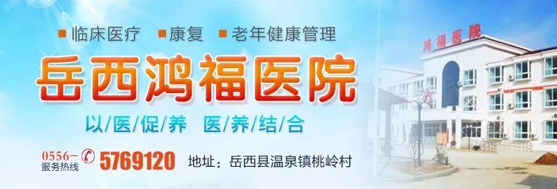 国网岳西县供电公司天堂中心供电所营业厅搬迁公告!