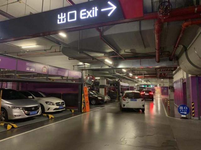 尴尬:18.5万个立体停车位无一能充电!破题:上海正研究首个地