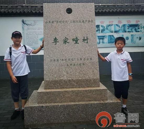 王村镇中心学校:快乐过暑假