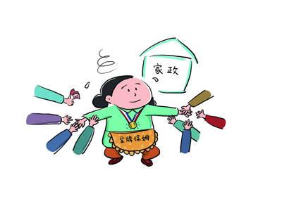 晨心生活服务平台教您怎样当一个合格的家政服务人员 -晨心家政,上海家政领导品牌
