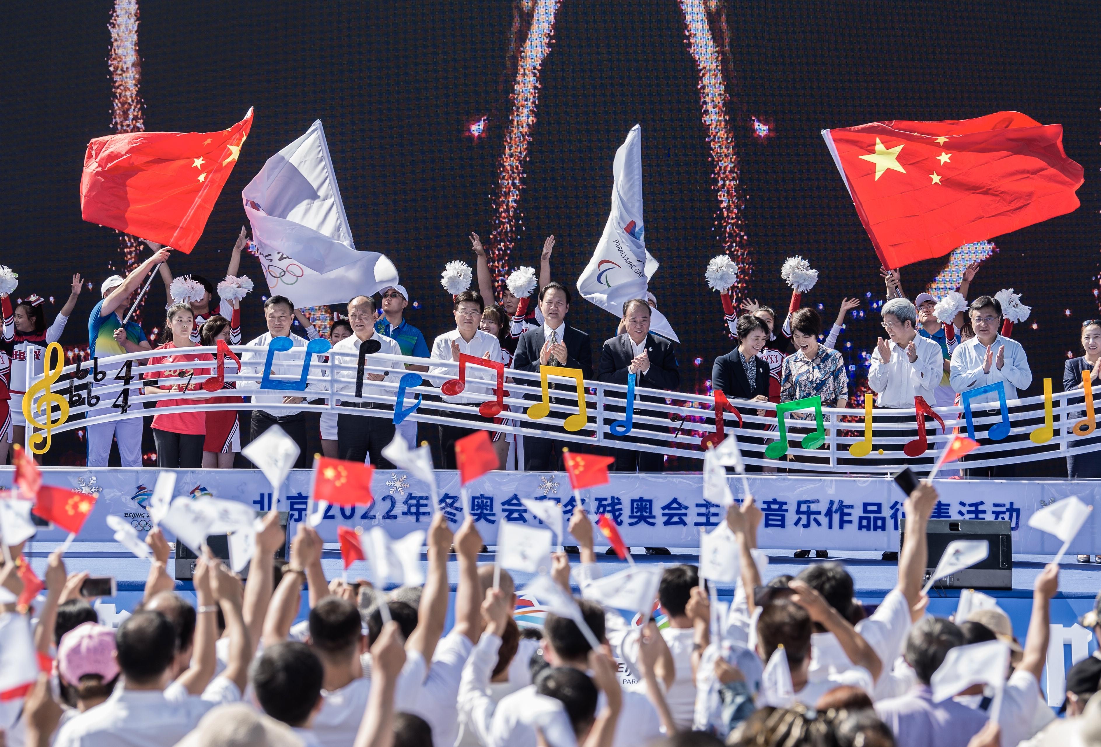 【组图】                     北京冬奥会和冬残奥会主题音乐开始征集