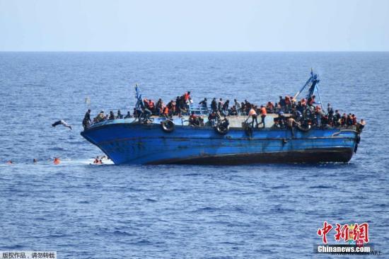 【图】                     联合国对意大利立法阻止难民船进入领海表示关切