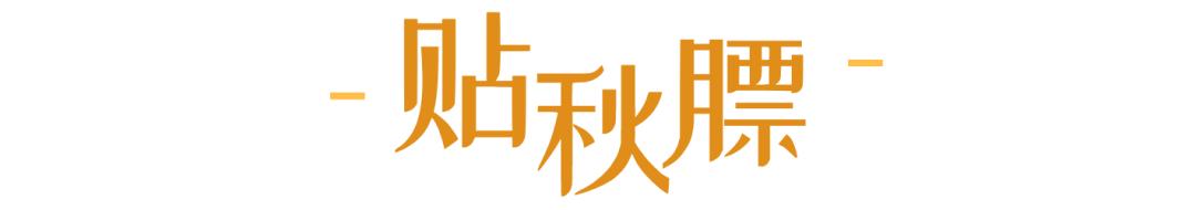 兴发pt老虎机娱乐官网