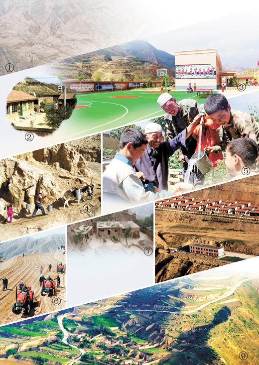 人民日报:布楞沟村看今昔