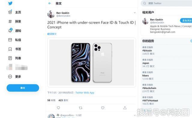 苹果再一次证明华为对了,2021年iPhone和Mate20Pro配置一样