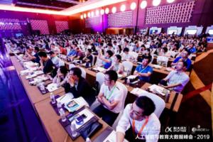 阿尔法蛋成为人工智能与教育大数据峰会嘉宾关注的焦点