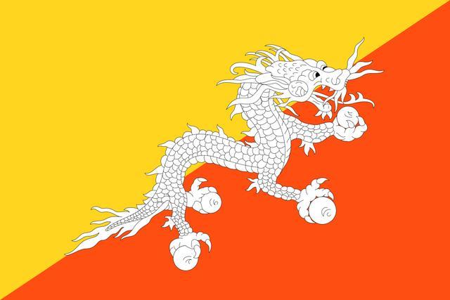 (不丹国旗)