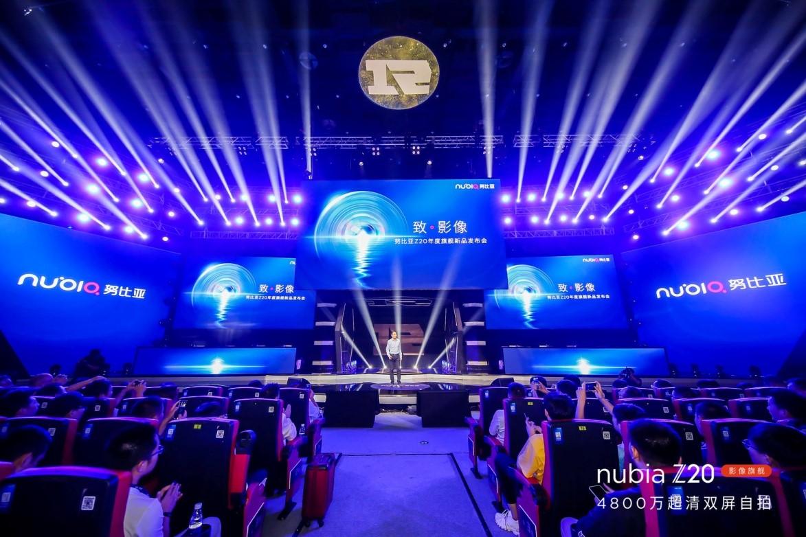 努比亚Z20影像旗舰发布,诠释手机影像与设计美学新高度