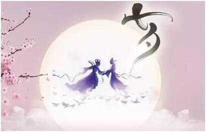 七夕吃什么最应节?一起来看看吃货眼中的中国情人节