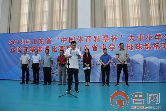 2019年山东省高中排球联赛在淄博十中开赛