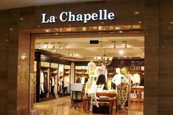 <b>这家服装巨头门店数量曾比Zara还多,如今半年关店2400家</b>