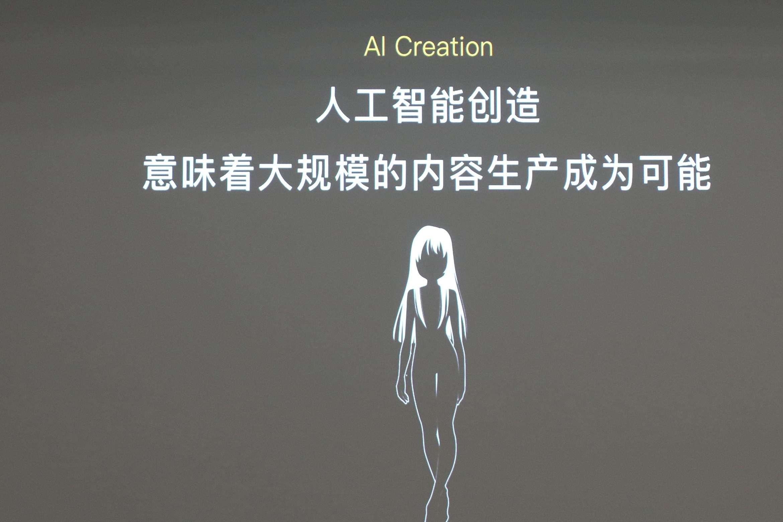 人工智能伴侣虚拟机器人小冰的技术解读