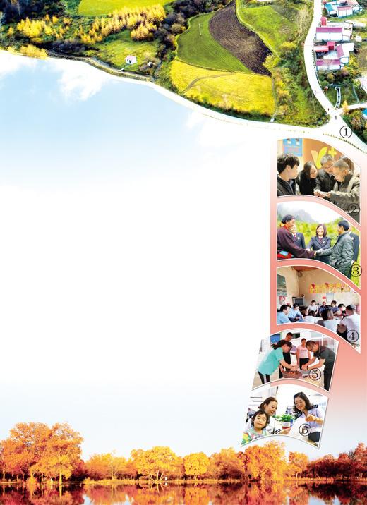 資料圖片 圖⑤:華池縣五蛟鎮杜右手村第一書記入戶幫工.圖片