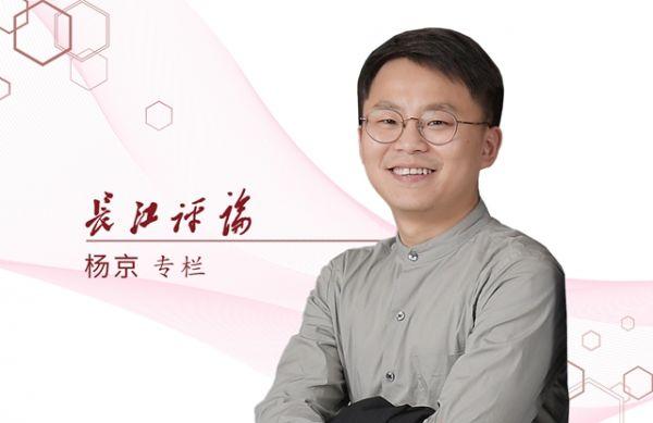 从哪吒爆款到华为手机,关于国产的成见正在消失丨长江评论