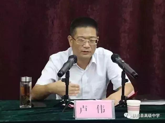 """""""官二代""""县委书记投案,曾以民族英雄吉鸿昌警示下属要廉政"""