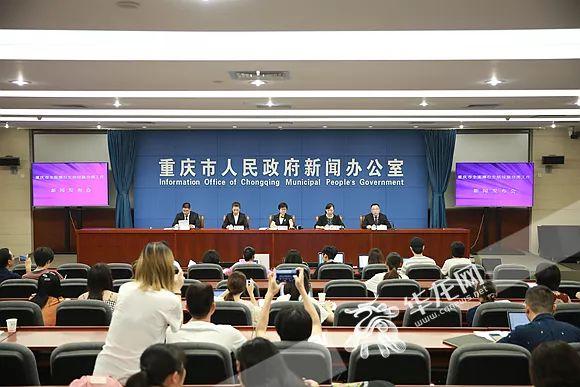 重庆全面推行垃圾分类 个人违反处200元以下罚款