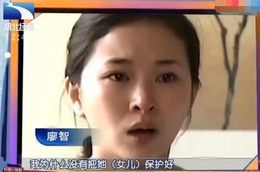 """汶川地震让她失去双腿,却过上""""开挂人生"""",婚姻美满儿女双全"""