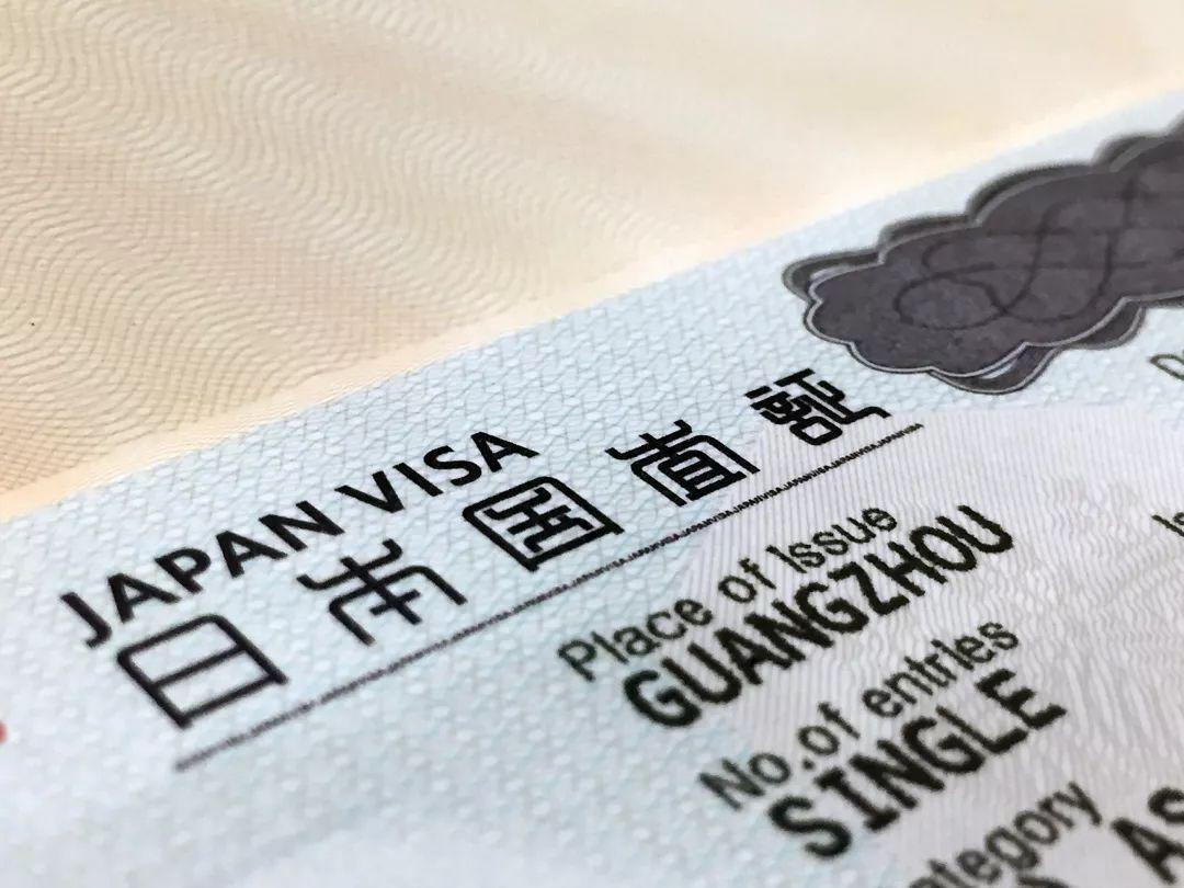 8月12日起,日本旅游签证有变化!