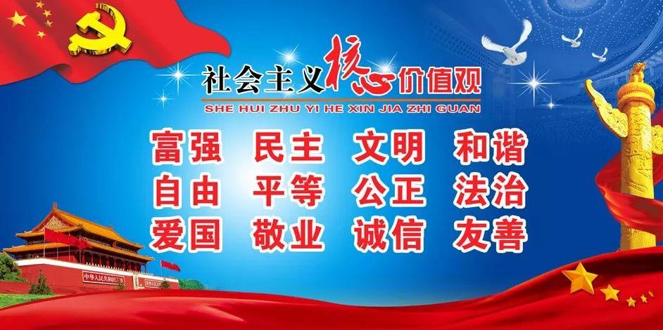 创建在路上--文明创建情况调查之中国邮政