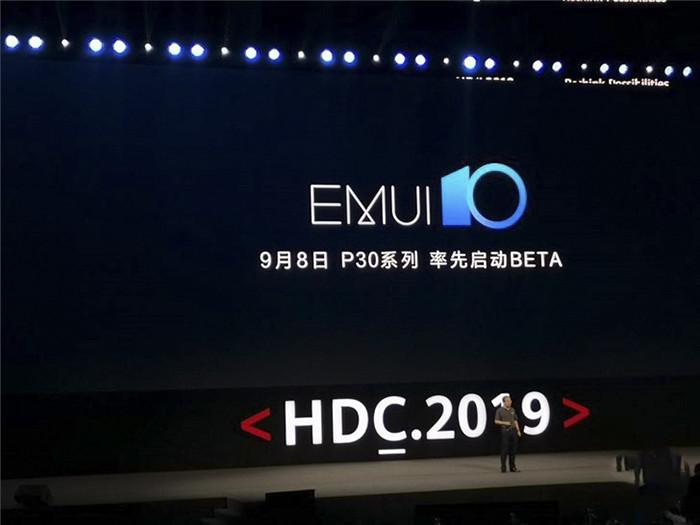 华为正式发布EMUI10,系统流畅性全球第一