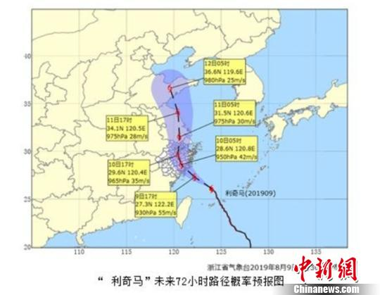 台风 利奇马 登陆在即 浙江境内铁路多线停运