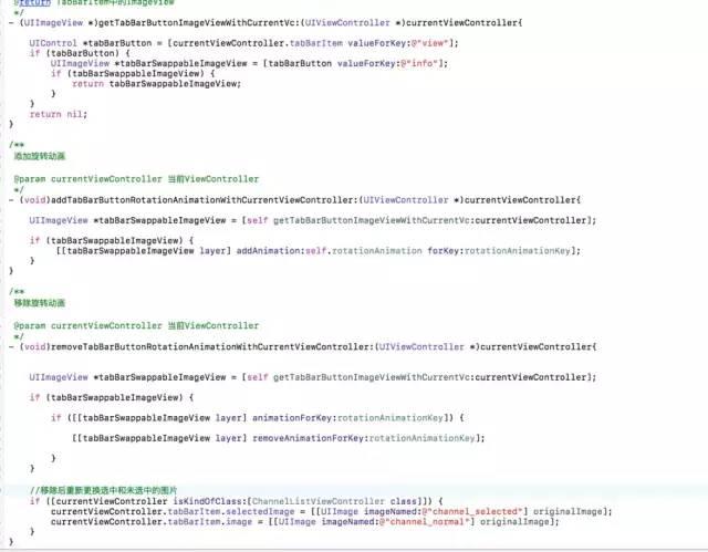 iOS TabBarItem 双击旋转动画以及刷新数据