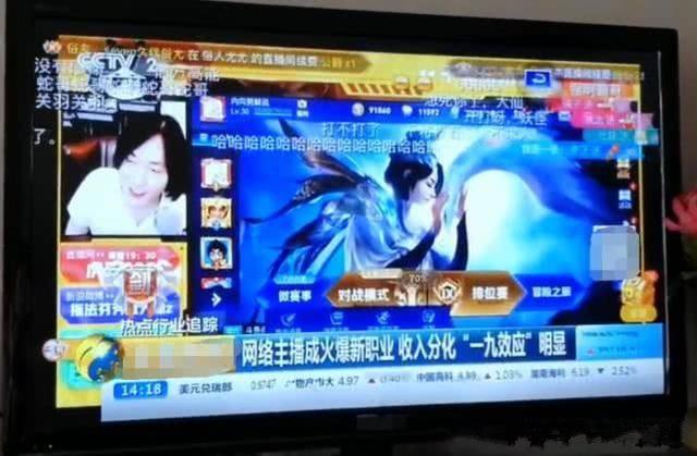 """张大仙开播不到一个星期,人气火爆被央视""""点名"""",被批评了?"""